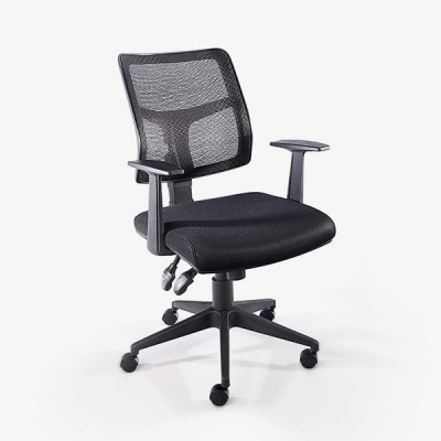 Ice Operators Office Chair