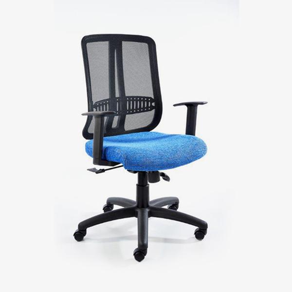 Avant Midback Office Chair