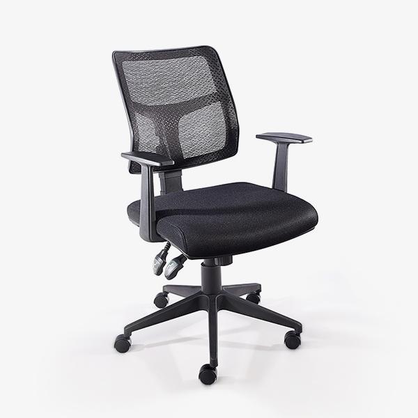 ice operators office chair officescene
